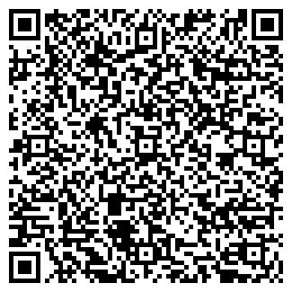QR-код с контактной информацией организации ШАПАГАТ-ЦЕСНА ТОО