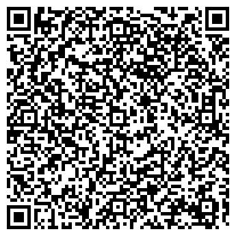 QR-код с контактной информацией организации ВАЕНСКАЯ Г. Г., ЧП