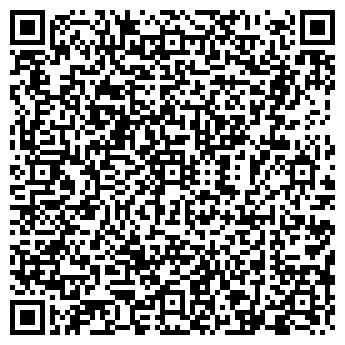 QR-код с контактной информацией организации ВОЙКОВА А. И., ЧП