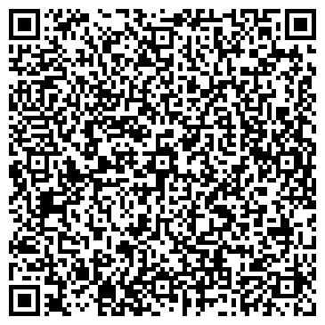 QR-код с контактной информацией организации САЛОН-МАГАЗИН МП СПЕЦТРЕСТ