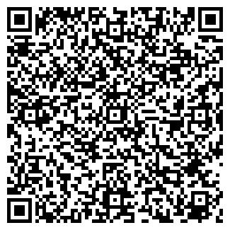 QR-код с контактной информацией организации ШЕВРОН АЗС
