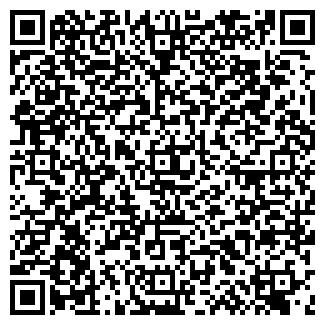 QR-код с контактной информацией организации КАРДИНАЛ