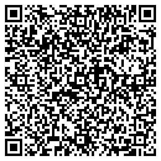 QR-код с контактной информацией организации ЛЕНКОРАНЬ
