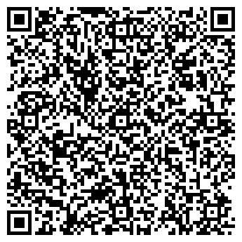 QR-код с контактной информацией организации МАРФИН ДОМ