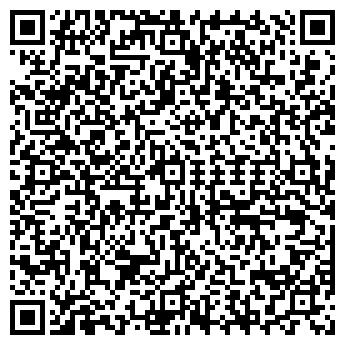 QR-код с контактной информацией организации РУССКИЙ УЗОР