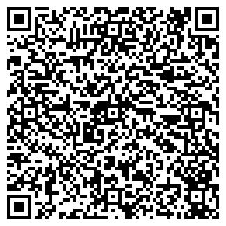 QR-код с контактной информацией организации ГРИС
