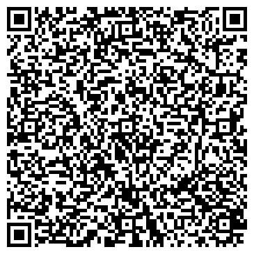 QR-код с контактной информацией организации ЭМИТИ ИНТЕРНЕШНЛ ТОО СП АСТАНИНСКИЙ ФИЛИАЛ