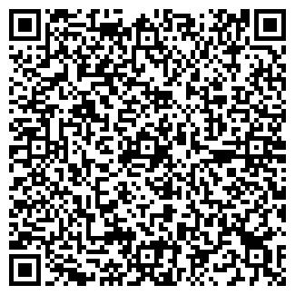 QR-код с контактной информацией организации РУЧНЫЕ ВЕЩИ
