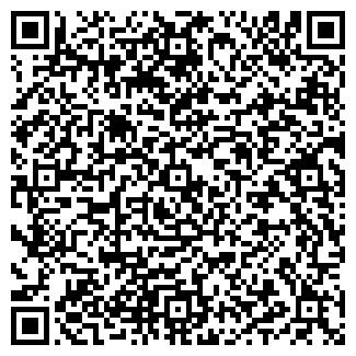 QR-код с контактной информацией организации ЭНЕРГОСНАБ ТОО