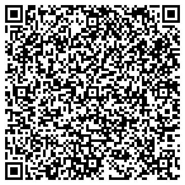 QR-код с контактной информацией организации ТЕХНИЧЕСКОГО УНИВЕРСИТЕТА ОБЩЕЖИТИЕ № 3