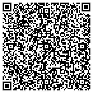 QR-код с контактной информацией организации ЭШЕЛ ИНЖЕНЕРНО-СТРОИТЕЛЬНАЯ КОМПАНИЯ ФИЛИАЛ ТОО