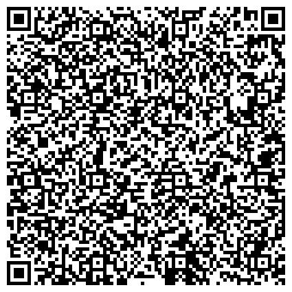 QR-код с контактной информацией организации ЦЕНТР СОЦИАЛЬНОГО ОБСЛУЖИВАНИЯ