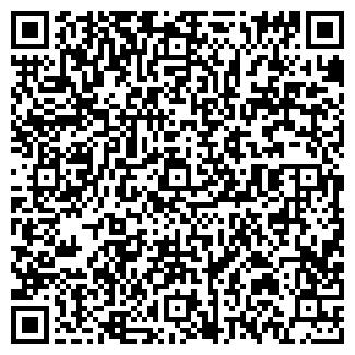 QR-код с контактной информацией организации ИОЛОЯ