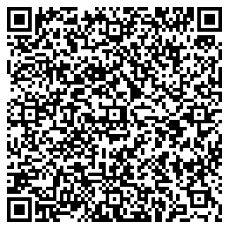 QR-код с контактной информацией организации АВИАСЕРВИСТУР ТОО
