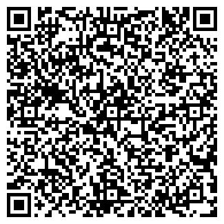 QR-код с контактной информацией организации ДУША