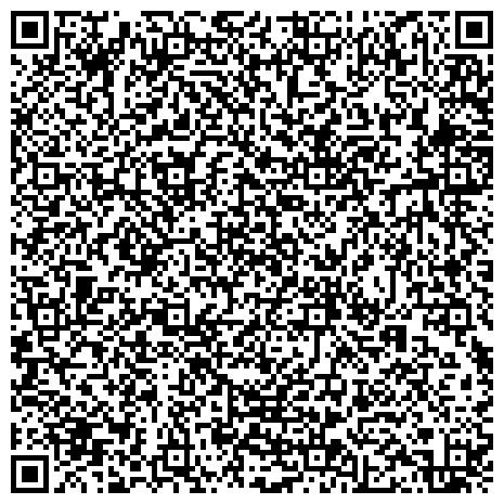 QR-код с контактной информацией организации МОСТЫ МИЛОСЕРДИЯ
