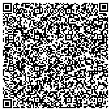 QR-код с контактной информацией организации ОБЛАСТНОЕ УПРАВЛЕНИЕ ВОС