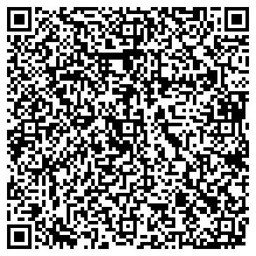 QR-код с контактной информацией организации Соломбальская поликлиника