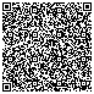 QR-код с контактной информацией организации ЦИГЛОМЕНСКАЯ ПОДСТАНЦИЯ СКОРОЙ МЕДИЦИНСКОЙ ПОМОЩИ МУ