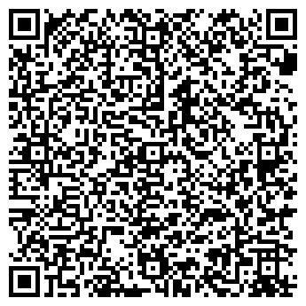 QR-код с контактной информацией организации МЕДПУНКТ ПОС. ЛИСИСТРОВО