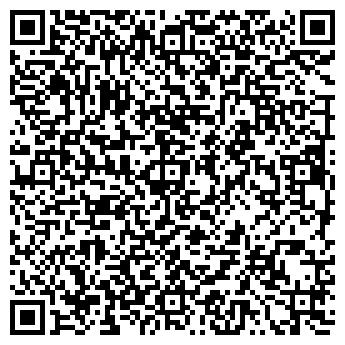 QR-код с контактной информацией организации № 11 ОПТИКА