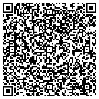 QR-код с контактной информацией организации № 11 ОПТИКА ФИЛИАЛ