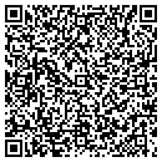 QR-код с контактной информацией организации ОПТИКА, ООО