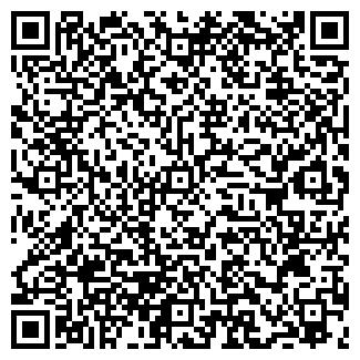 QR-код с контактной информацией организации МК КОМПАНИ