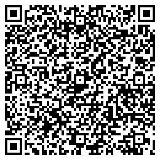 QR-код с контактной информацией организации МЕДИУМ