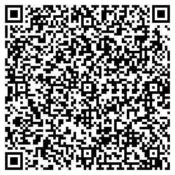 QR-код с контактной информацией организации № 52