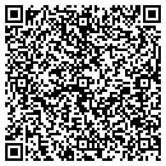 QR-код с контактной информацией организации № 122