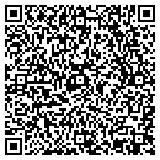 QR-код с контактной информацией организации № 130