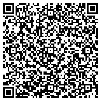 QR-код с контактной информацией организации № 139