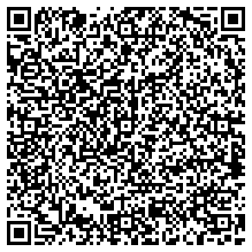 QR-код с контактной информацией организации БЮРО ОПЕРАЦИЙ С НЕДВИЖИМОСТЬЮ