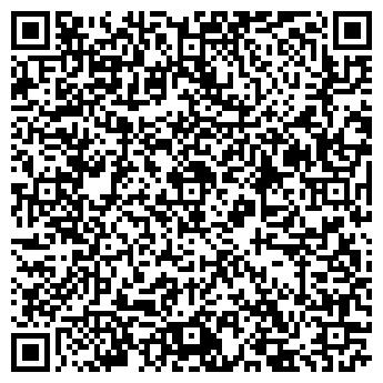QR-код с контактной информацией организации ОРХИДЕЯ ОПТИК