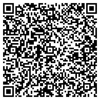 QR-код с контактной информацией организации СМТЕЛ