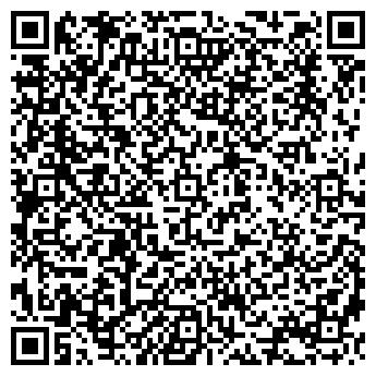 QR-код с контактной информацией организации 442-ЛЕНИНГРАДСКИЙ