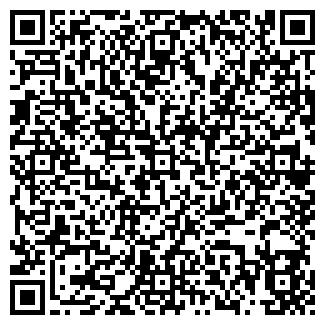 QR-код с контактной информацией организации ВИАТРАНС
