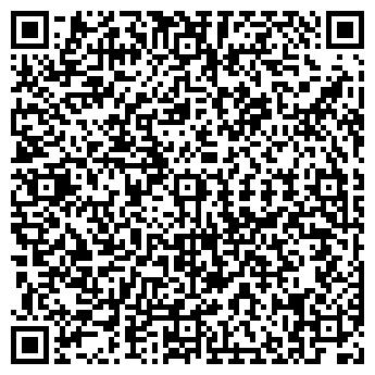 QR-код с контактной информацией организации АРХПРОМТРАНС