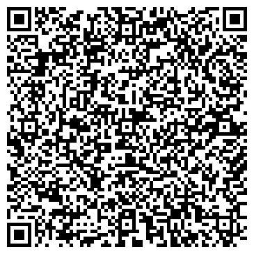 QR-код с контактной информацией организации ДИСПЕТЧЕРСКАЯ СЛУЖБА ПО ГРУЗОВЫМ ПЕРЕВОЗКАМ