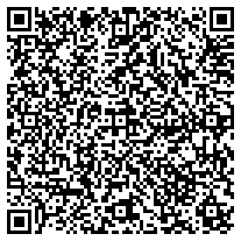 QR-код с контактной информацией организации МАГАЗИН ОФИСНЫХ ТОВАРОВ