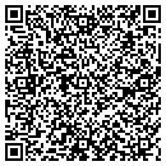 QR-код с контактной информацией организации ОФИСГИД