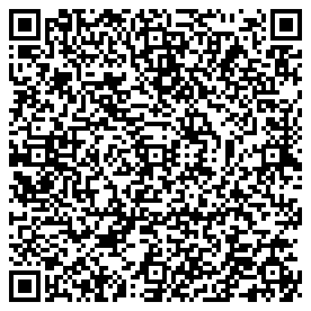 QR-код с контактной информацией организации ПОДВИНЬЕ, ООО