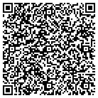 QR-код с контактной информацией организации СОЛОМБАЛА