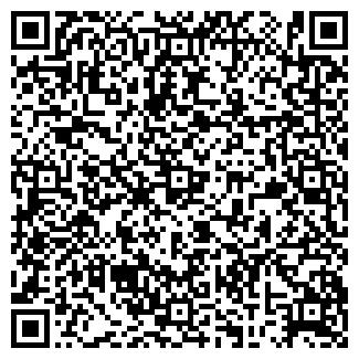 QR-код с контактной информацией организации MAXIMUM