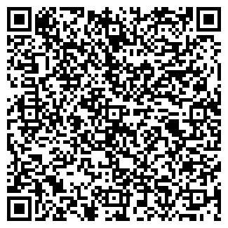 QR-код с контактной информацией организации ЭЛИКО