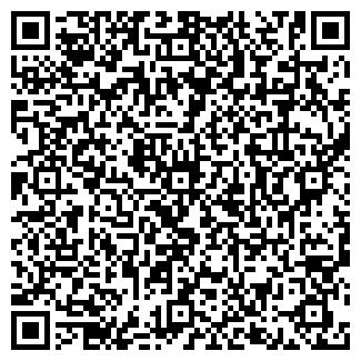QR-код с контактной информацией организации АДК