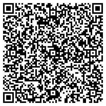 QR-код с контактной информацией организации БЕРЕЗНЕВ Г.А.