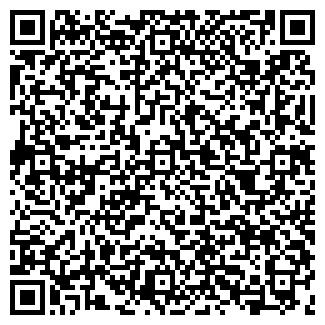 QR-код с контактной информацией организации КОНСТАНТА