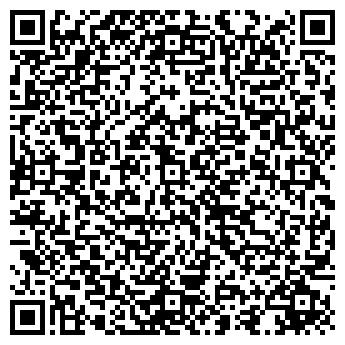 QR-код с контактной информацией организации МС-СЕРВИС